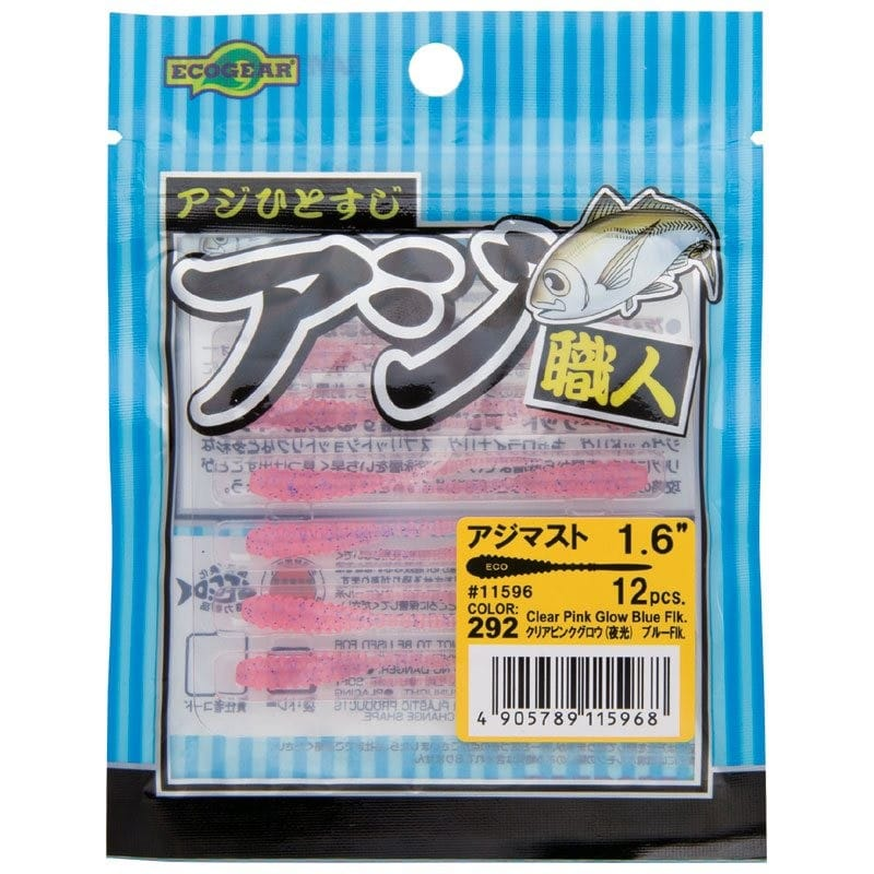 Aji Must 2 inch Pack of 12 image 2