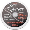 Soft Ghost Fluorocarbon